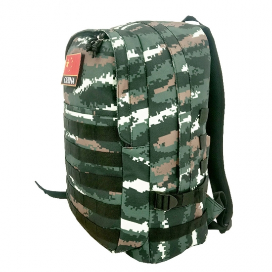 Military Sports Backpack